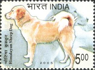 Bhotia Kukur stamp